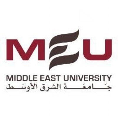 تعلن جامعة الشرق الاوسط عن حاجتها الى الشواغر التالية | واحة الوظائف