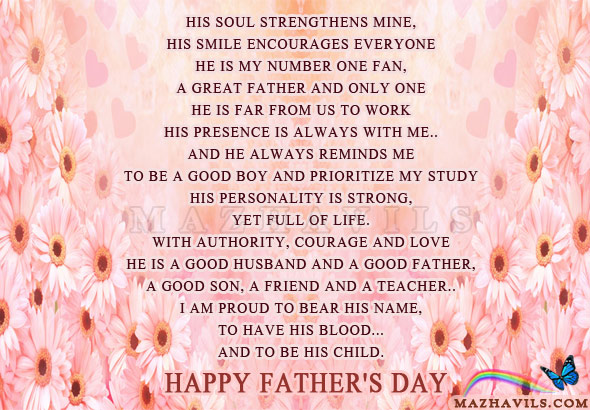 I Hate You Dad Poems: I Hate Fathers Day Quotes. QuotesGram