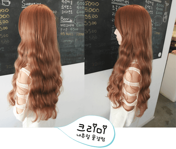 Korean Fashion Beauty Wig - Creamy Wave Color Orange Brown Model 3