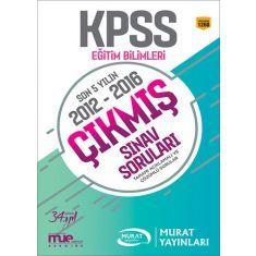Murat Yayınları KPSS Eğitim Bilimleri Son 5 Yılın Çıkmış Soruları (2017)