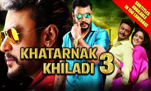 Khatarnak Khiladi 3 2017 Hindi Dubbed 480p HDRip 350MB