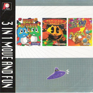 3 in 1 Move and Fun (Pacman World, Bust A Move 4, Bust A Move 99): PS1 Download games grátis