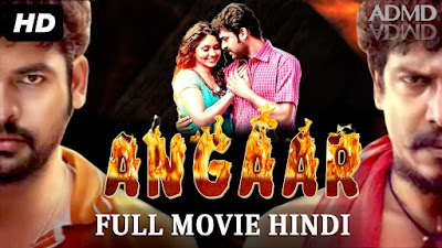Poster Of Angaar: Ek Encounter Full Movie in Hindi HD Free download Watch Online 720P HD