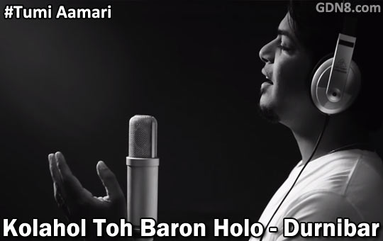 Kolahol Toh Baron Holo - Durnibar Saha