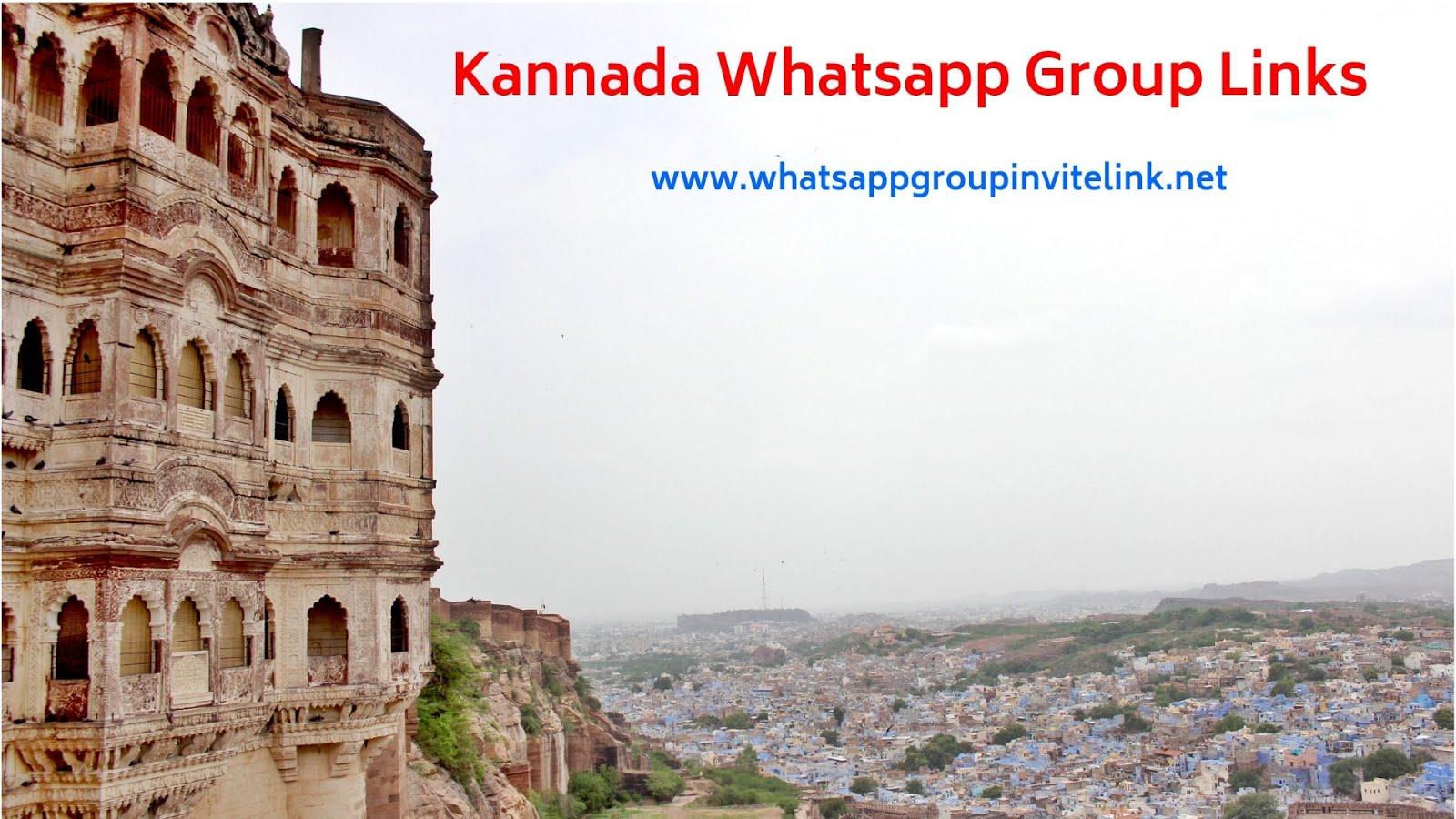 Whatsapp Group Invite Links: Kannada Whatsapp Group Links