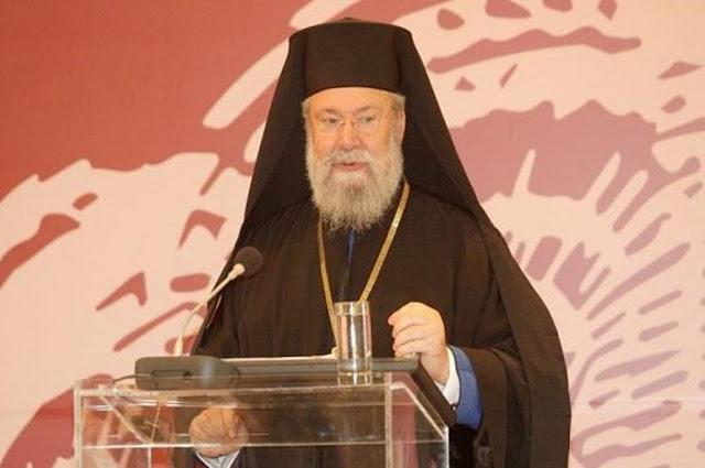 Αρχιεπίσκοπος Κύπρου: Στόχος της Τουρκίας ολόκληρη η Κύπρος