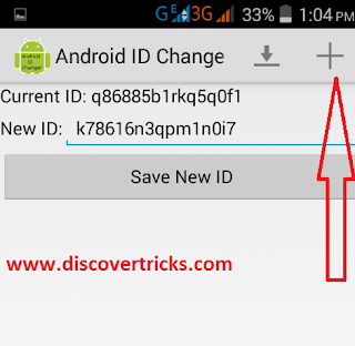 Andriod id changer