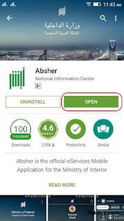 Absher opens from Google Play