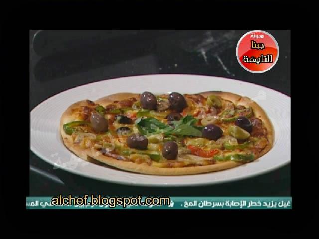 عمل البيتزا الإيطالية والبيتزا الأمريكية بالفيديو خالد على