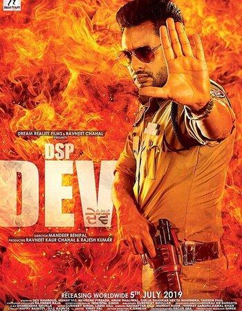 DSP Dev (2019) Punjabi 480p HDRip x264 400MB ESubs Movie Download