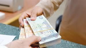 الحصول على قرض حسن بصورة البطاقة الشخصية فى مصر 2019