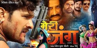 Khesari Lal Yadav Upcoming Movies 2018 and 2019 List