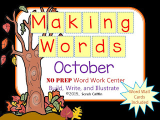 https://www.teacherspayteachers.com/Product/Making-Words-OCTOBER-Fall-Writing-Center-335825