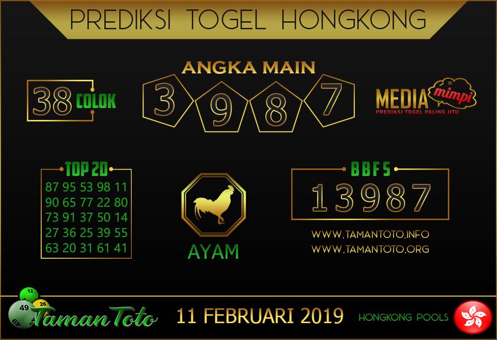 Prediksi Togel HONGKONG TAMAN TOTO 11 FEBRUARI 2019