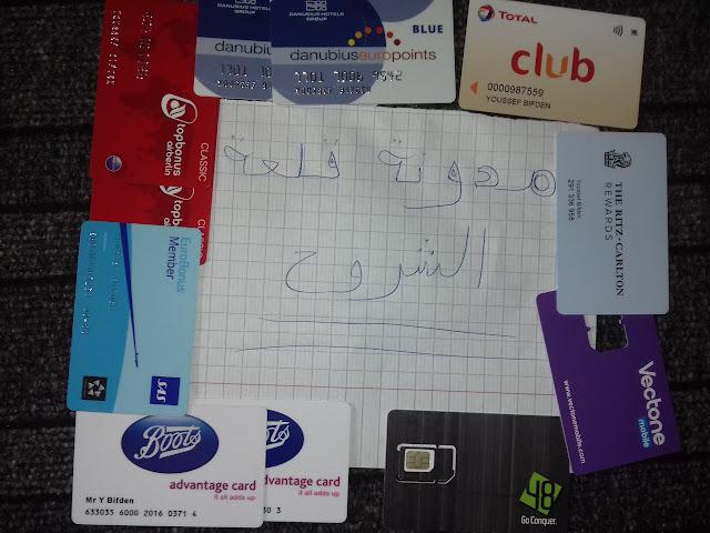 اثبات وصول 8 بطاقات مجانا