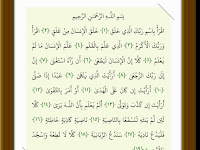 96 Al Quran Surat Al Alaq
