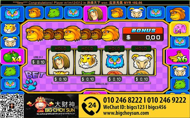 tarzan II plus clubsuncity online slot game malaysia 2016