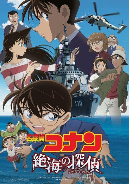 """مشاهدة الحلقة الـــ935 من أنمي """"Detective Conan"""" (مترجمة أون لاين HD مـــع التحميل المباشر)"""