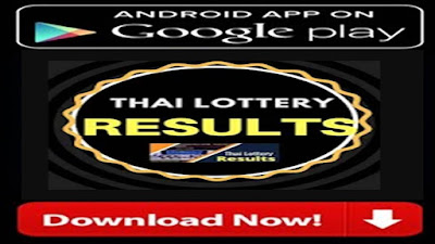 Thai Lottery Results Best Android App