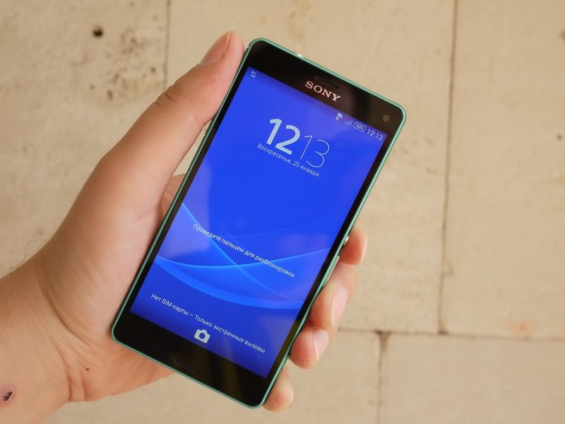 Download and Install LineageOS 14 1 on Sony Xperia Z3 COMPACT