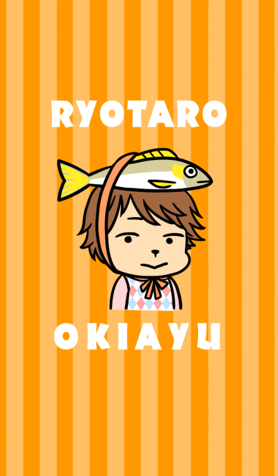 Voice Actor Theme: Ryotaro Okiayu