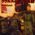 Mobile Suit Gundam The Origin MSD: Cucuruz Doan's Island Vol. 1 - Release Info
