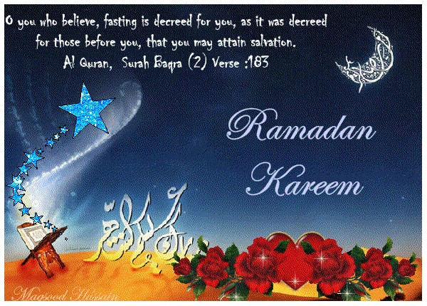Greeting cards of eid 2016