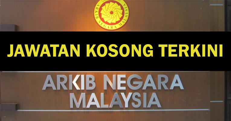 Jawatan Kosong di Jabatan Arkib Negara Malaysia