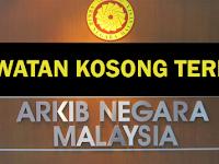 Jawatan Kosong di Jabatan Arkib Negara Malaysia - Kelayakan Minima SPM | Berpencen & Tetap