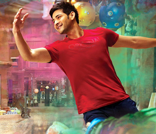 Tollywood Actor Mahesh Babu HD Wallpapers