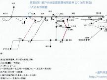 2019年JR pass 西遊紀行:瀨戶內廣域鐵路周遊券(3月更新)
