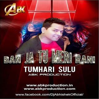 Guru-Randhawa-Ban-Ja-Rani-Song-Tumhari-Sulu