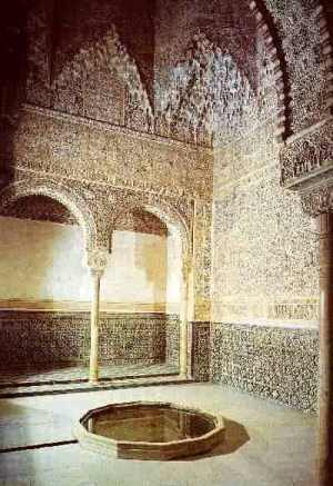 HISTORARTERAPIA: SALA DE LOS ABENCERRAJES (S XIV), ALHAMBRA DE GRANADA. Arte ...