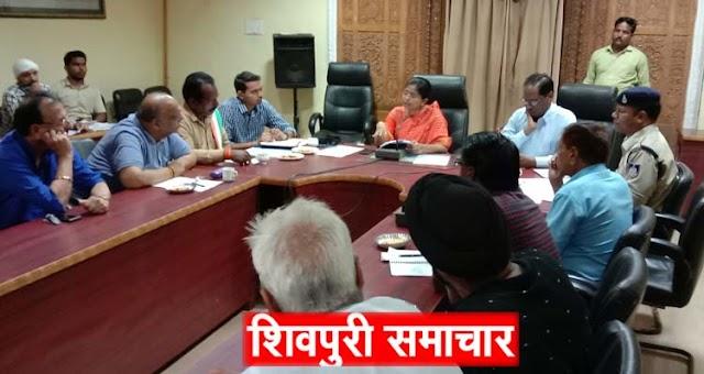 जिला पर्यटन संवर्धन परिषद-माधव चौंक के सौंदर्यकरण के काम को शीघ्र पूर्ण करें : कलेक्टर | Shivpuri News