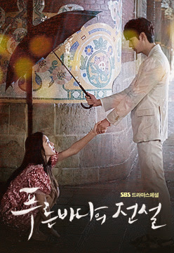 Filming Locations of Legend of the Blue Sea (푸른바다의 전설) in Korea and How to go there