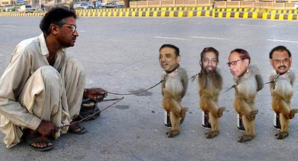 Funny Pakistani Politician Image Gallery 2013 | All Funny