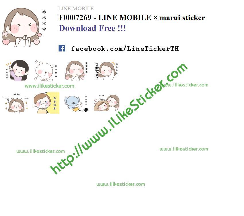 LINE MOBILE × marui sticker