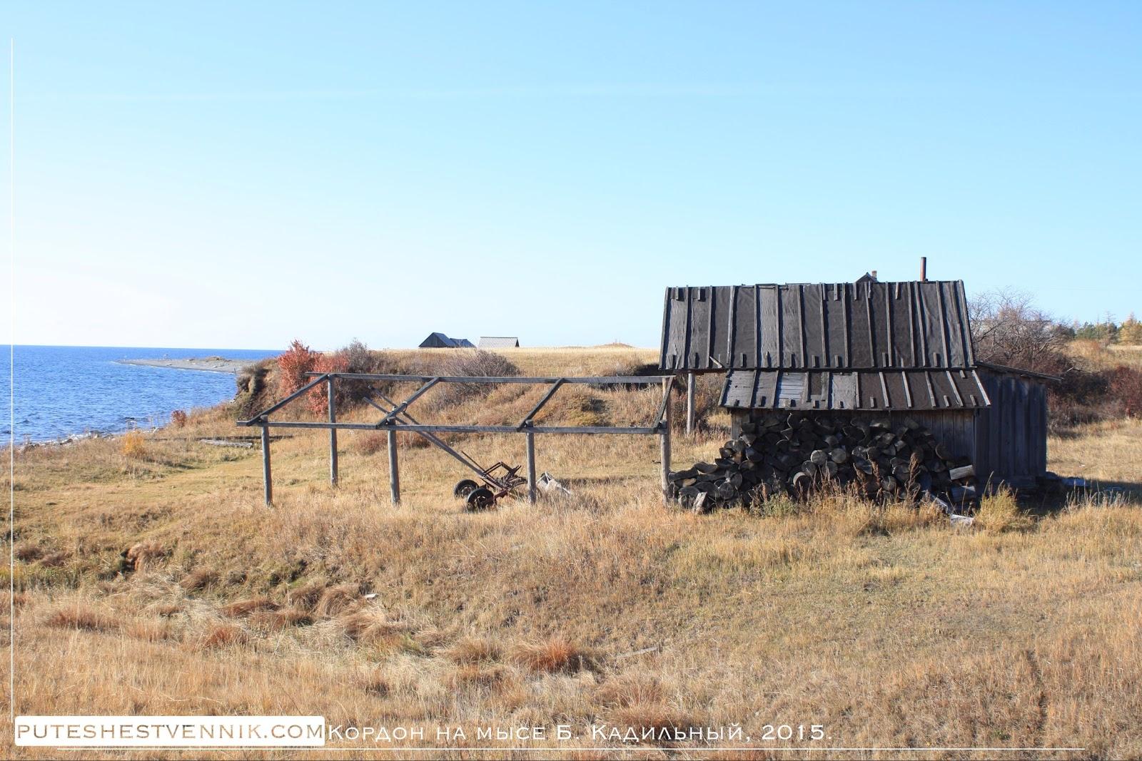 Хижина на берегу Байкала