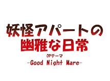 Lozareena - Good Night Mare (Lyric)