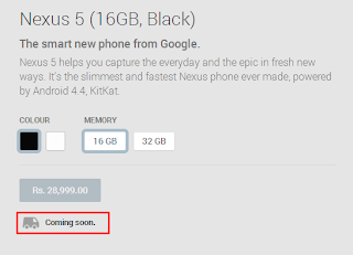 16GB Nexus 5 to be available in India on 18th November, 2013 for Rs.29990.00, 32GB version to be released later