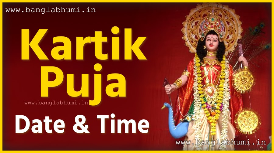 Kartik Puja Date & Time in India, West Bengal Kartik Puja Date & Time