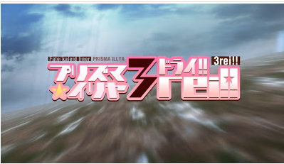 Download Anime Fate/kaleid liner Prisma☆Illya 3rei!! Subtitle Indonesia Batch