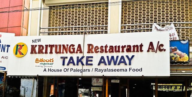 Hyderabad Kritunga Rayalaseema Andhra
