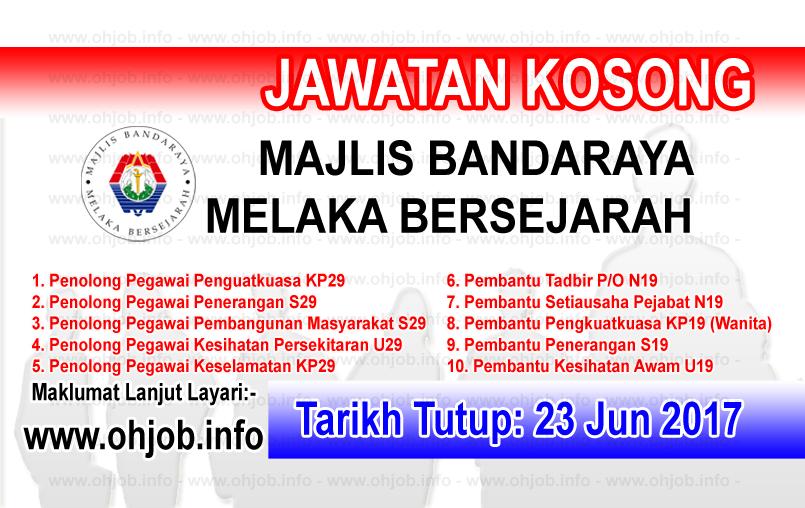 Jawatan Kerja Kosong Majlis Bandaraya Melaka Bersejarah - MBMB logo www.ohjob.info jun 2017