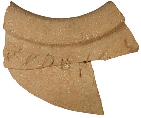 Resultado de imagem para inscrição mais antiga encontrada em jerusalém
