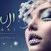 Sajaki - Creative WordPress Portfolio Theme
