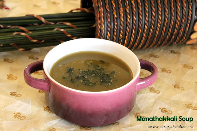images of Manathakkali Keerai Soup / Manathakkali Keerai Clear Soup / Black Nightshade Soup