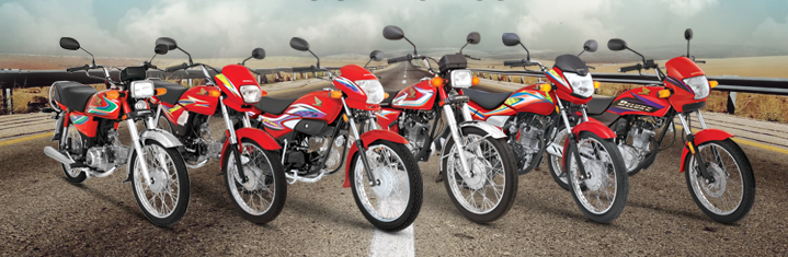 Atlas Honda increased Prices of Motorbikes For Third Time This Year