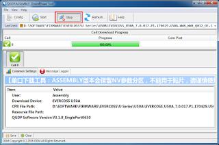 Cara Melewati verifikasi email Evercoss M50