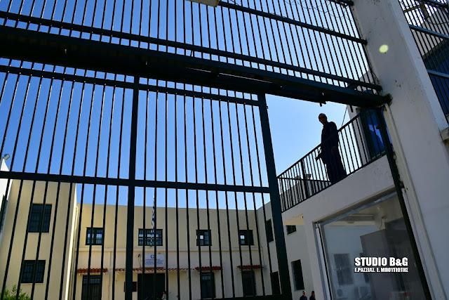 Νέο Διοικητικό Συμβούλιο στο Σύλλογο εξωτερικής φρουράς του Καταστήματος Κράτησης Ναυπλίου